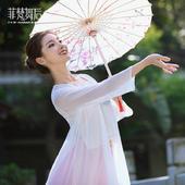 CHN9209古典披風