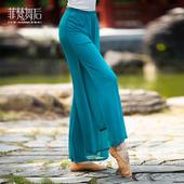 CHN20320裤子