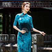 MD20131/CHN20111旗袍(含打底裤)