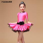【售完为止】猫度 2016拉丁舞服装儿童新款连衣裙女童比赛演出考级练习舞蹈服