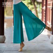 CHN21300阔腿裤