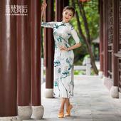 CHN21109旗袍(赠送同色打底裤)