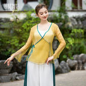 CHN21226上衣