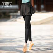 CHN21308腰裙束脚裤(腰裙和裤子拼接)