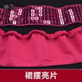 琳奈美 2015春季新款喇叭袖V领大裙摆广场舞拉丁舞服装LNM107