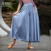 CHN21305阔腿裤(含内衬)