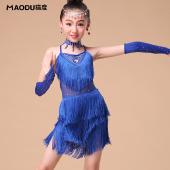 【售完为止】猫度 2015夏新款儿童拉丁舞裙少儿舞蹈女童流苏演出服装比赛表演