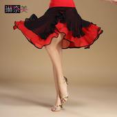 【售完為止】琳奈美2016新款廣場舞服裝裙子拉丁舞裙廣場舞服裝波浪大擺半身裙