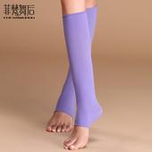 菲梵舞后 时尚肚皮舞袜套 舞蹈练功袜套 女式 多色可选