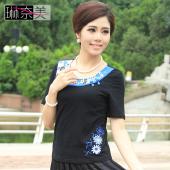 【售完為止】琳奈美 2014新款廣場舞服裝上衣 成人女夏秋季拉丁舞蹈練功服衣