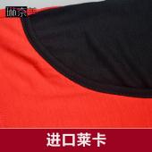 【售完為止】琳奈美 2015春季新款拼接印花廣場舞拉丁舞服裝LNM105