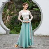 CHN21312臀巾裙