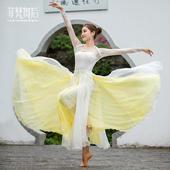 CHN21250上衣+CHN21313裙子