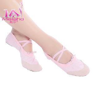 魅莎 肚皮舞鞋 新款 肚皮舞鞋子 舞蹈鞋 帆布鞋 練習鞋 偏小一碼