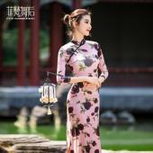 MD20132/CHN20112旗袍(含打底裤)【天猫分销商,请备注吊牌.】