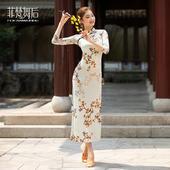 CHN21102旗袍(送同色打底裤)