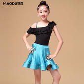 【售完為止】貓度 兒童拉丁舞服裝女童演出服套裝荷葉斜領舞臺比賽服練習服裝