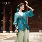 CHN21213上衣(送头巾)