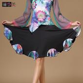 【售完为止】琳奈美春夏新款广场舞裙子中老年女舞蹈跳舞短裙成人半身裙大摆裙