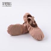 CHN21500舞蹈鞋