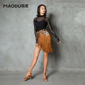 MD20330臀巾裙