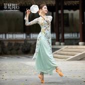 CHN21219旗袍上衣