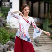 CHN21205上衣(送头巾)